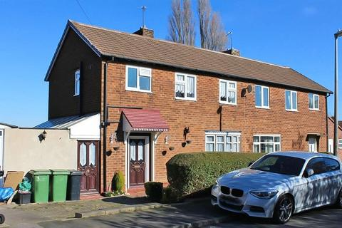 3 bedroom semi-detached house for sale - Sycamore Green, OLD PARK FARM ESTATE, DUDLEY, DY1 3QE