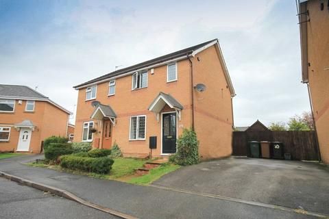 2 bedroom semi-detached house for sale - THE PADDOCK, DERBY