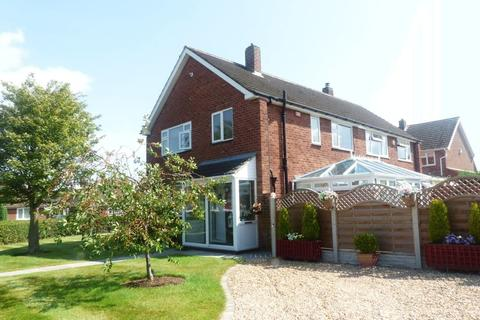 3 bedroom semi-detached house for sale - Westwick Close, Stonnall