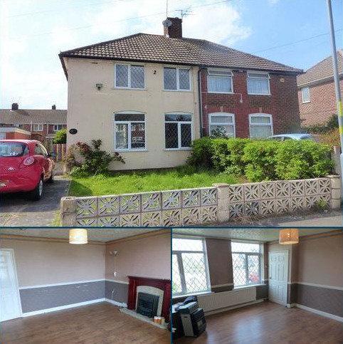 2 bedroom semi-detached house for sale - Sundridge Road, Great Barr