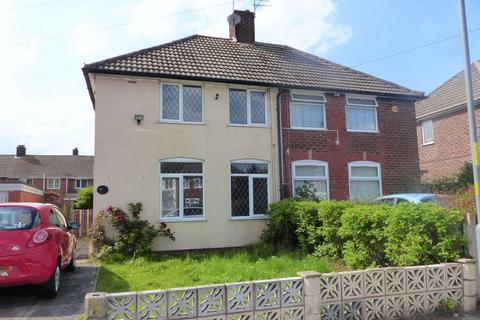 2 bedroom semi-detached house for sale - Sundridge Road, Great Barr