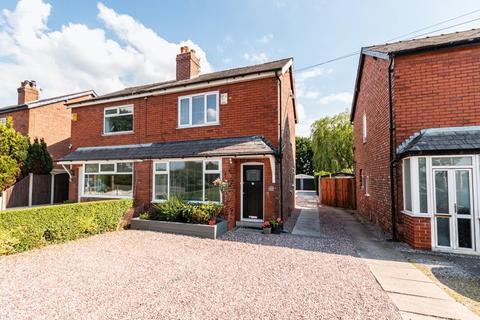 3 bedroom semi-detached house for sale - Southport Road, Ulnes Walton, PR26 8LP