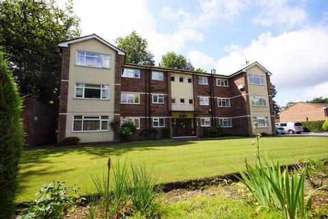 2 bedroom apartment for sale - Wakefield Court, Hayfield Road, Birmingham