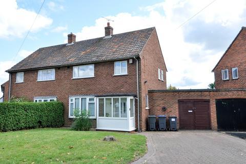 3 bedroom semi-detached house for sale - Shenley Lane, Bournville village Trust, Selly Oak, B29