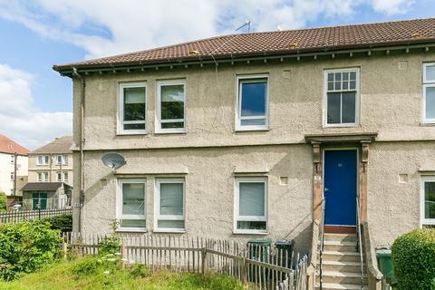 2 bedroom villa for sale - Lochend Gardens, Lochend, Edinburgh, EH7