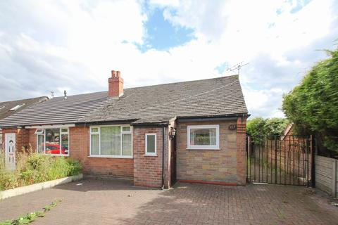 2 bedroom semi-detached house for sale - Moorside Road, Urmston, Manchester, M41