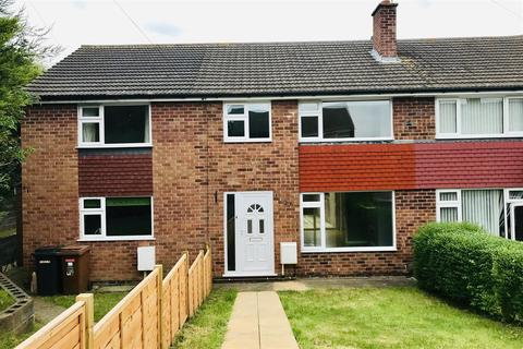 3 bedroom terraced house for sale - Hunters Road, Melton Mowbray
