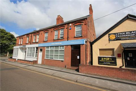 Office for sale - 24 Exchange Street, Retford, Nottinghamshire, DN22 6DT