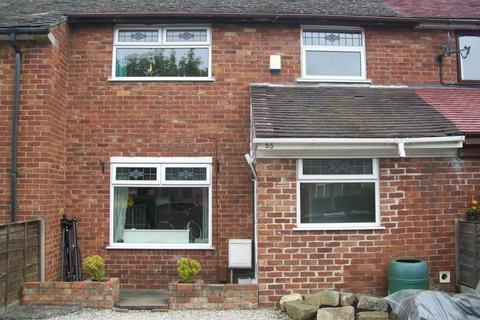 3 bedroom terraced house for sale - Twinnies Road, Lacey Green, Wilmslow