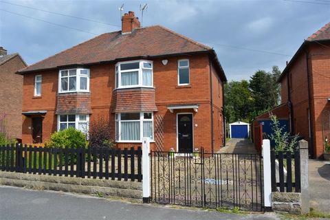 3 bedroom semi-detached house for sale - Larkfield Road, Selby, YO8