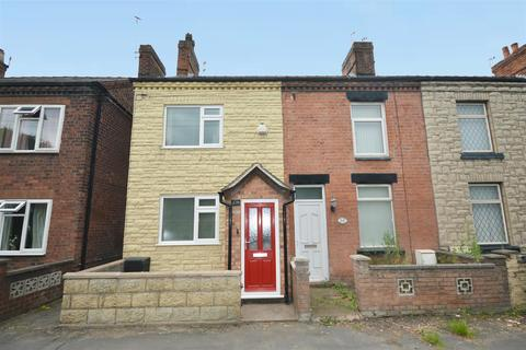 2 bedroom end of terrace house for sale - Booth Lane, Middlewich