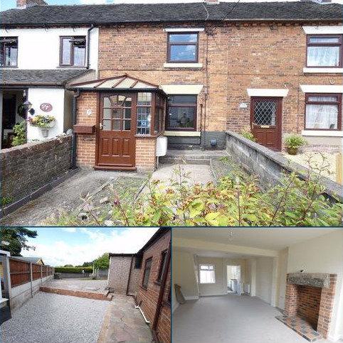 2 bedroom cottage for sale - 11, Sunnyside, Kingsley