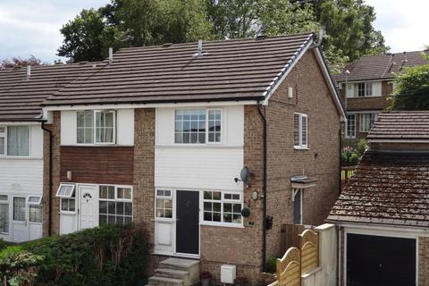 2 bedroom end of terrace house for sale - Woodview Close, Horsforth
