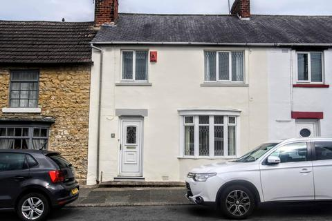 3 bedroom terraced house for sale - North Terrace, Aycliffe Village