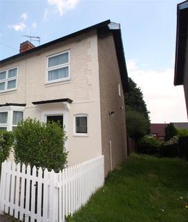 4 bedroom end of terrace house to rent - Kingsland Avenue, Chapelfields, Coventry, CV5