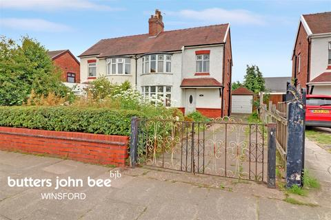 3 bedroom semi-detached house for sale - Townfields Road, Winsford