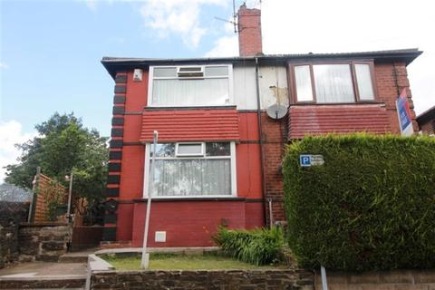 2 bedroom semi-detached house for sale - Station Road, Armley, LS12