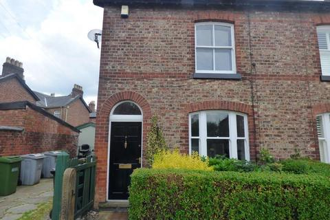 2 bedroom end of terrace house for sale - Moor Lane, Wilmslow, SK9