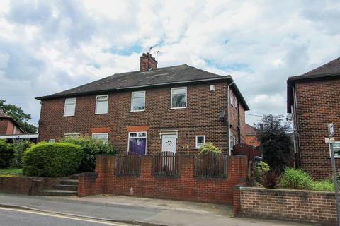3 bedroom semi-detached house for sale - Littlemoor, Newbold, Chesterfield