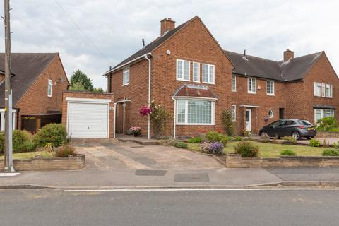 3 bedroom semi-detached house for sale - Kimberley Road, Solihull