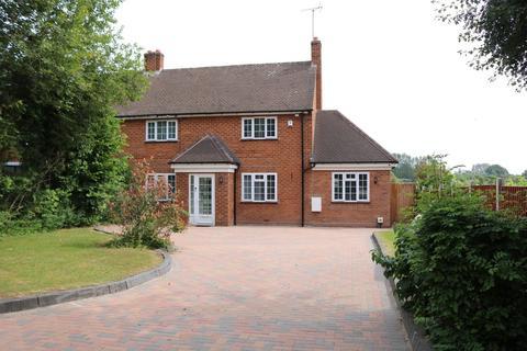 4 bedroom semi-detached house for sale - Agricultural Cottage, Barston Lane
