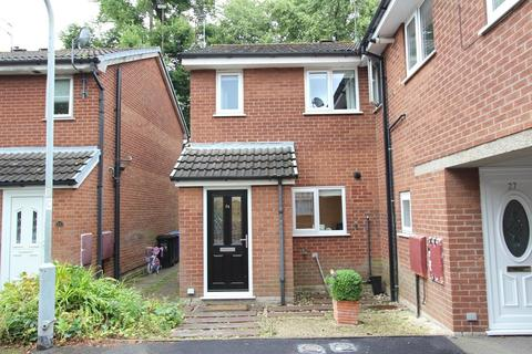 2 bedroom end of terrace house for sale - Greenside, Heaton Mersey