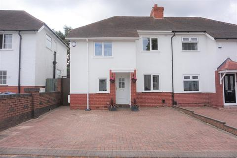 3 bedroom semi-detached house for sale - St. Michaels Road, Boldmere, Sutton Coldfield