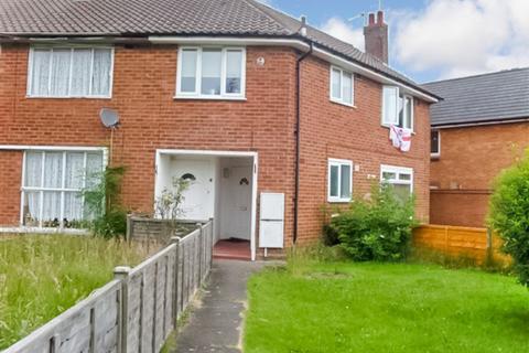 1 bedroom ground floor maisonette for sale - Gilling Grove, Shard End, Birmingham