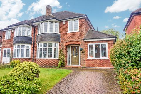 3 bedroom semi-detached house for sale - Hathaway Road, Four Oaks