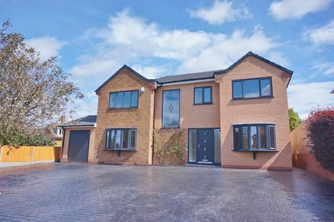 5 bedroom detached house for sale - Moor Meadow Road, Sutton Coldfield