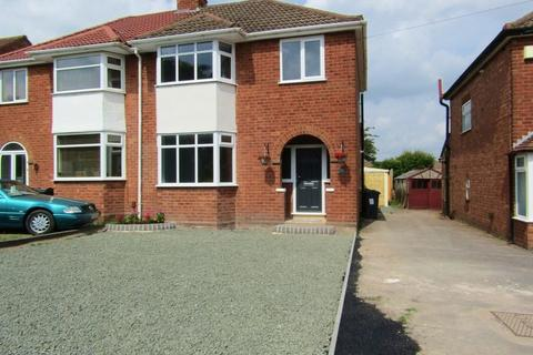 3 bedroom semi-detached house for sale - Stephens Road, Sutton Coldfield