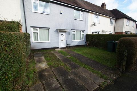 4 bedroom terraced house to rent - Pridmore Road, Coventry, CV6 5PE