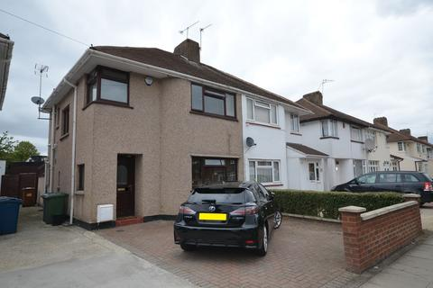3 bedroom semi-detached house for sale - Weston Drive, Stanmore
