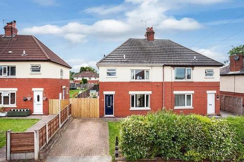 3 bedroom semi-detached house for sale - Borough Road, Congleton