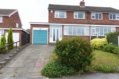 3 bedroom semi-detached house for sale - Bankside Crescent, Streetly