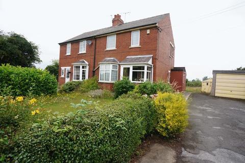 3 bedroom semi-detached house for sale - Ings Lane, Goole