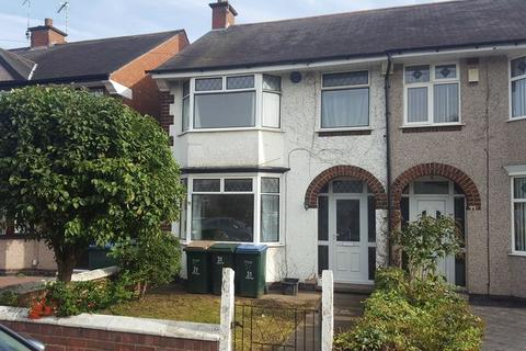 3 bedroom end of terrace house to rent - 3 Bedroom unfurnished house Glencoe Road, Coventry