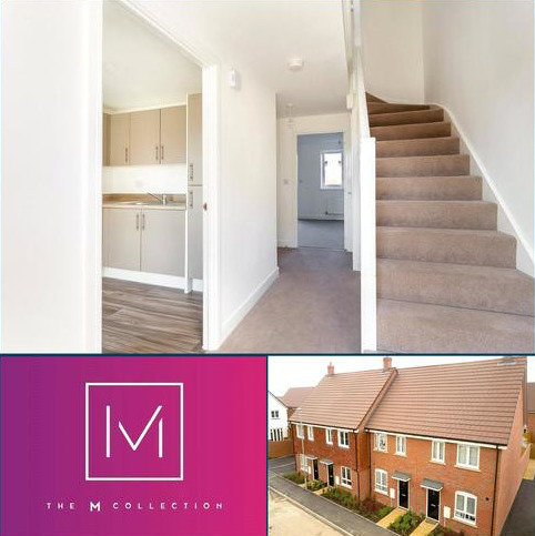 4 bedroom end of terrace house for sale - The M Collection, Maidstone, Kent, ME17