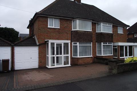 3 bedroom semi-detached house for sale - Southfield Avenue, Castle Bromwich, Birmingham, B36
