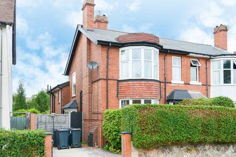 4 bedroom property for sale - Willow Avenue, Birmingham, B17