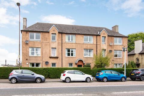 2 bedroom apartment for sale - Hutchison Cottages, Slateford, Edinburgh, EH14