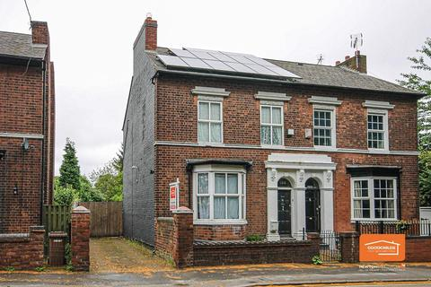 4 bedroom semi-detached house for sale - Birmingham Road, Walsall, WS1 2NR