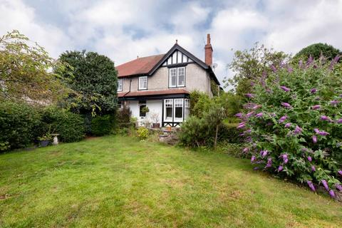 4 bedroom semi-detached house for sale - Parsonage Croft, Bakewell