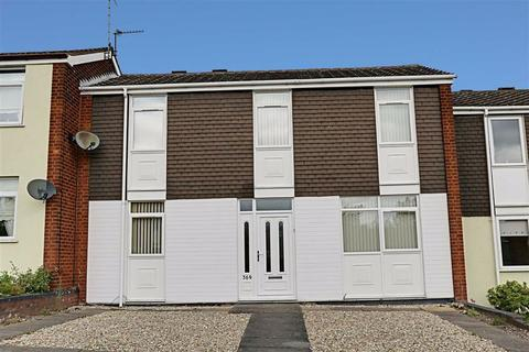 3 bedroom terraced house for sale - Harden Road, Walsall, West Midlands