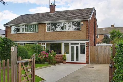 3 bedroom semi-detached house for sale - Church Lane, Acklam