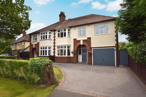 4 bedroom semi-detached house for sale - Robincroft Road, Allestree, Derby
