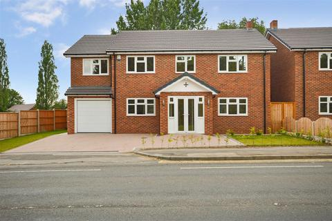 5 bedroom detached house for sale - Birmingham Road, Meriden, Coventry