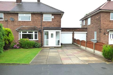 3 bedroom semi-detached house for sale - 6 Long Hey, Altrincham, WA15 8JJ