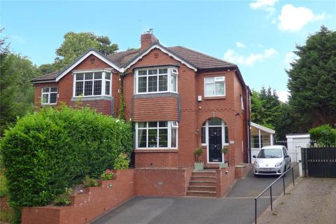 3 bedroom semi-detached house for sale - East Crescent, Alkrington, Middleton, Manchester, M24