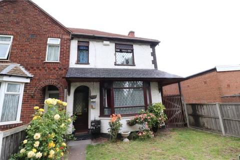 3 bedroom end of terrace house for sale - Yelverton Road, Holbrooks, Coventry, West Midlands